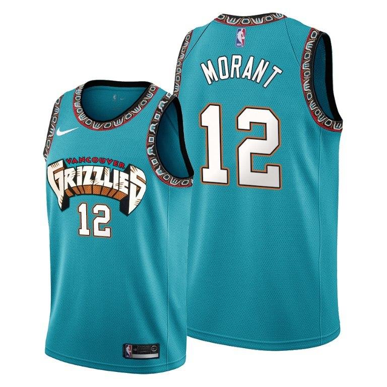 גופיית משחק NBA ממפיס גריזליס - ג'ה מוראנט