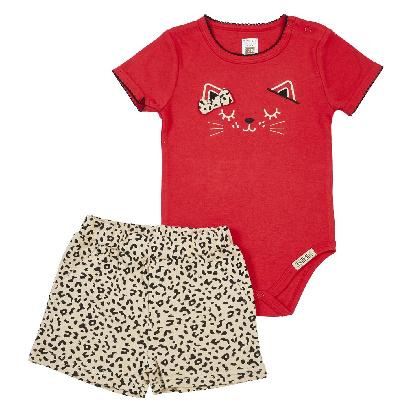 חליפת בגד גוף חתול אדום
