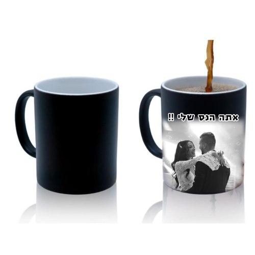 2 כוסות הקסם בעיצוב אישי