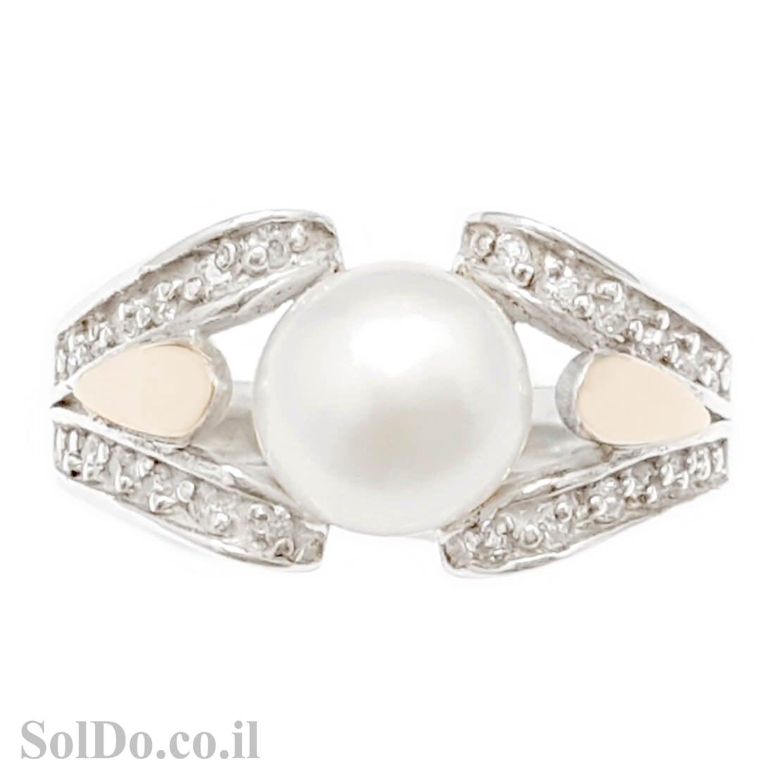 טבעת כסף מצופה זהב 9K משובצת פנינה לבנה  RG5988 | תכשיטי כסף | טבעות כסף