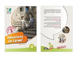 סדרת ספרונים באנגלית רמה 4 | Zack's Adventures Series
