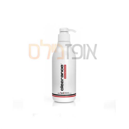 סבון חיטוי טיפולי 500 מל (Clearance)