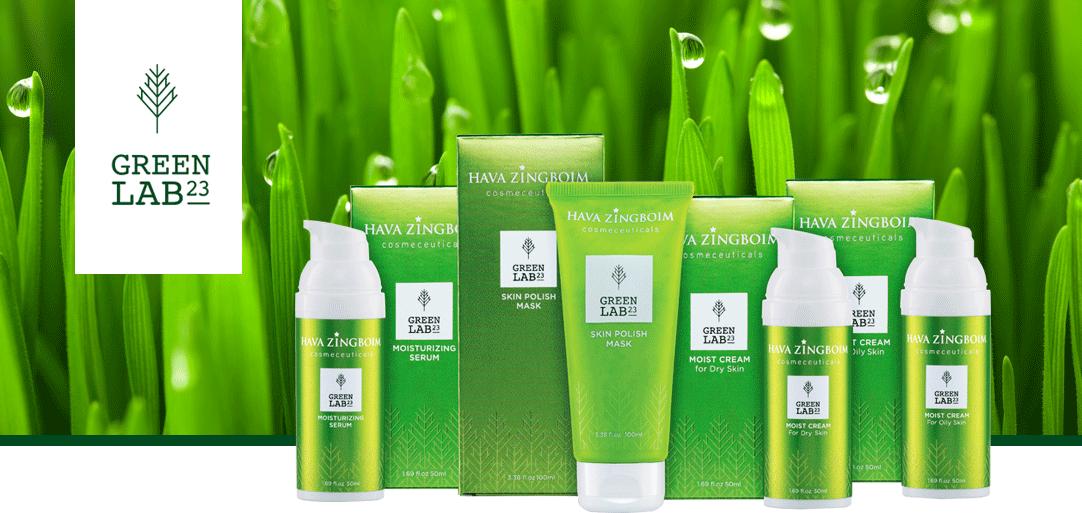 חוה זיגבוים- Green Lab 23 - Yvonne Cosmetics