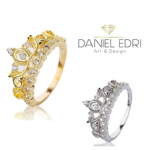טבעת כתר - כסף