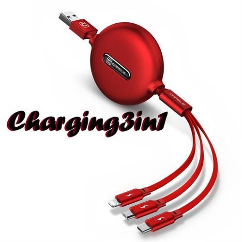 מתאם הטענה ל-3 מכשירים- Charging3in1