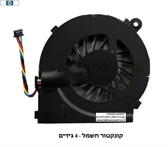 מאוורר למחשב נייד HP Pavilion g4-1000 g6-1000 g7-1000 series CPU cooling fan 3/ 4 wires