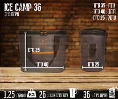 ICE CAMP 36