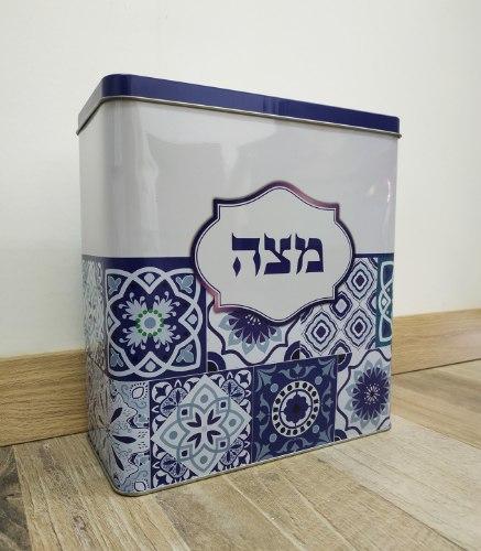 קופסא למצות - אריחים כחול