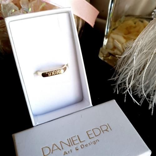 טבעת חותם חריטה- זהב 14K