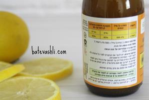 ויטמין סי C ליפוזומאלי נוזלי|אקוסאפ