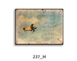 תמונת השראה מעוצבת לתינוקות, לסלון, חדר שינה, מטבח, ילדים - תמונת השראה דגם 237H