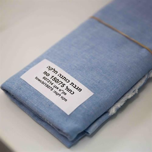 מגבת כותנה  כחול פס