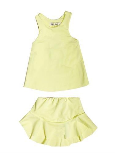 חליפת חצאית צהובה