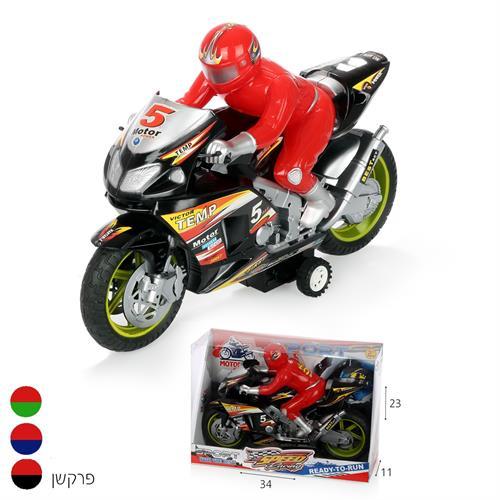 אופנוע פרקשן+רוכב