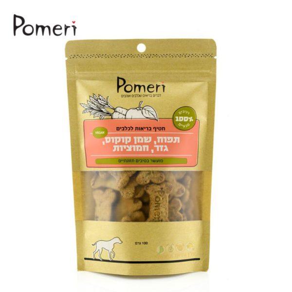 pomeri חטיף בריאות לכלבים 100% טבעי, תפוח, שמן קוקוס, גזר, חמוציות, 100 גרם