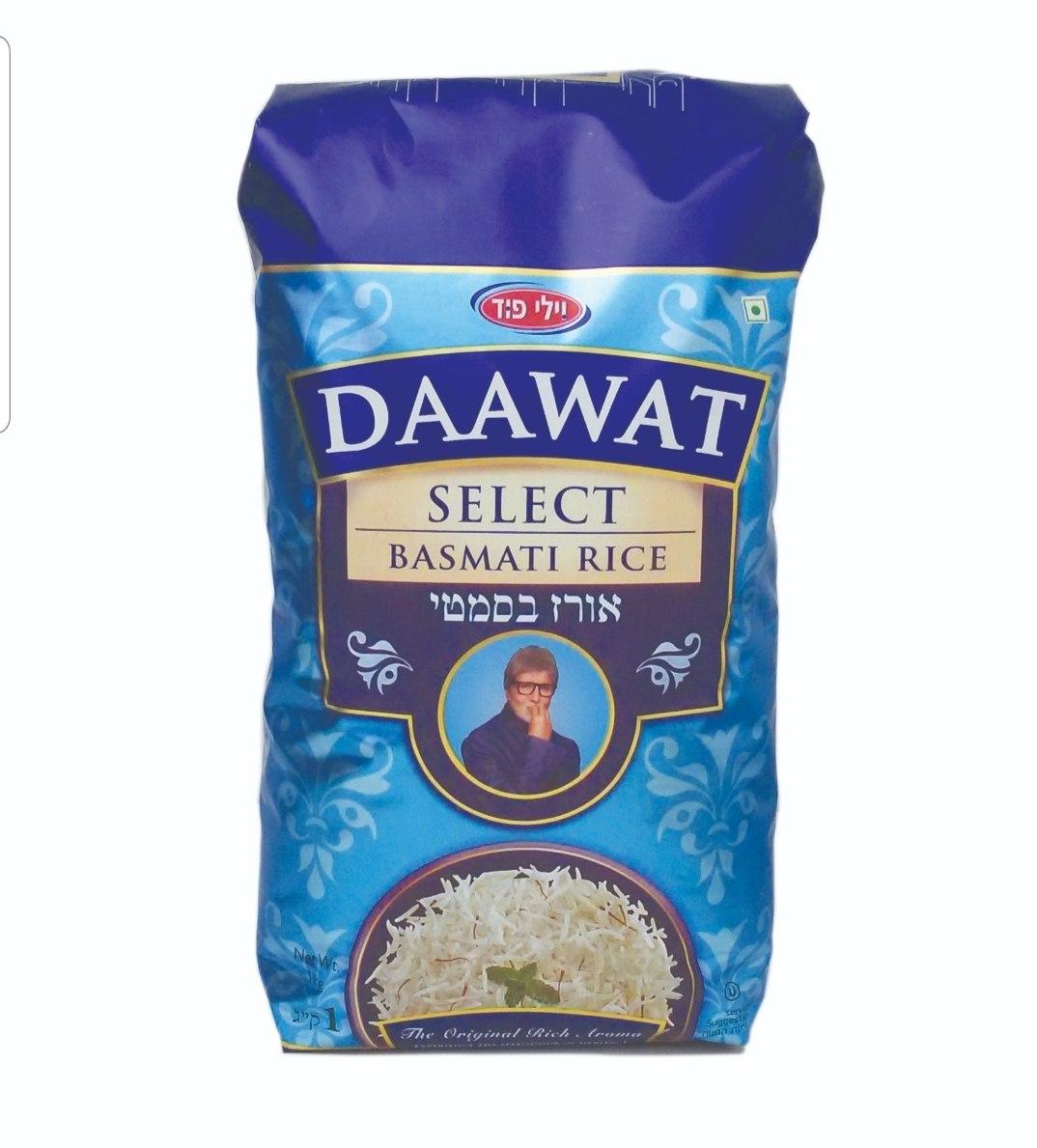 אורז בסמטי Daawat