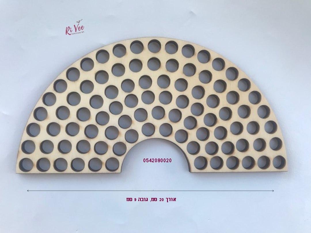 תבנית עץ בצורת קשת, תבנית לסריגת קשת בחוטי טריקו, תחתית לסריגת קשת, סריגת קשת בענן בחוטי טריקו, תבנית עץ לסריגה, תבנית עץ לסריגה קשת, תחתית עץ לסריגה ,תחתית עץ לסריגת קשת