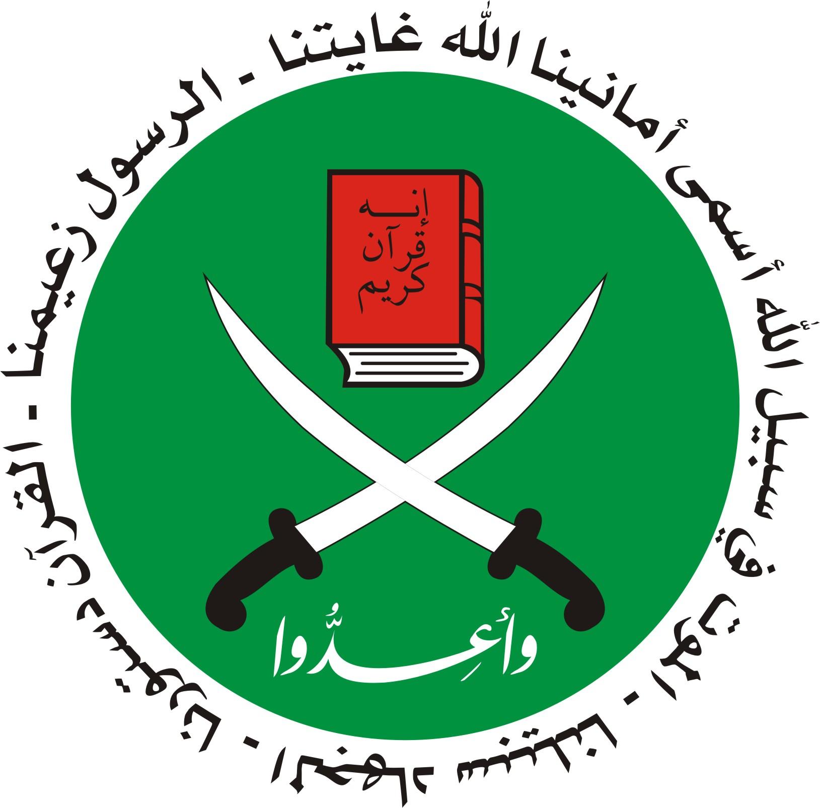 תולדות תנועת האחים המוסלמים  - חזון דתי במציאות משתנה