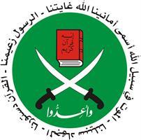 האחים המוסלמים  - תולדות התנועה