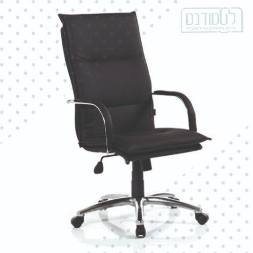 כיסא מנהלים גב רגיל SUNLINE