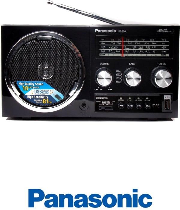 Panasonic רדיו בסגנון רטרו+USB  דגם : RF-800U