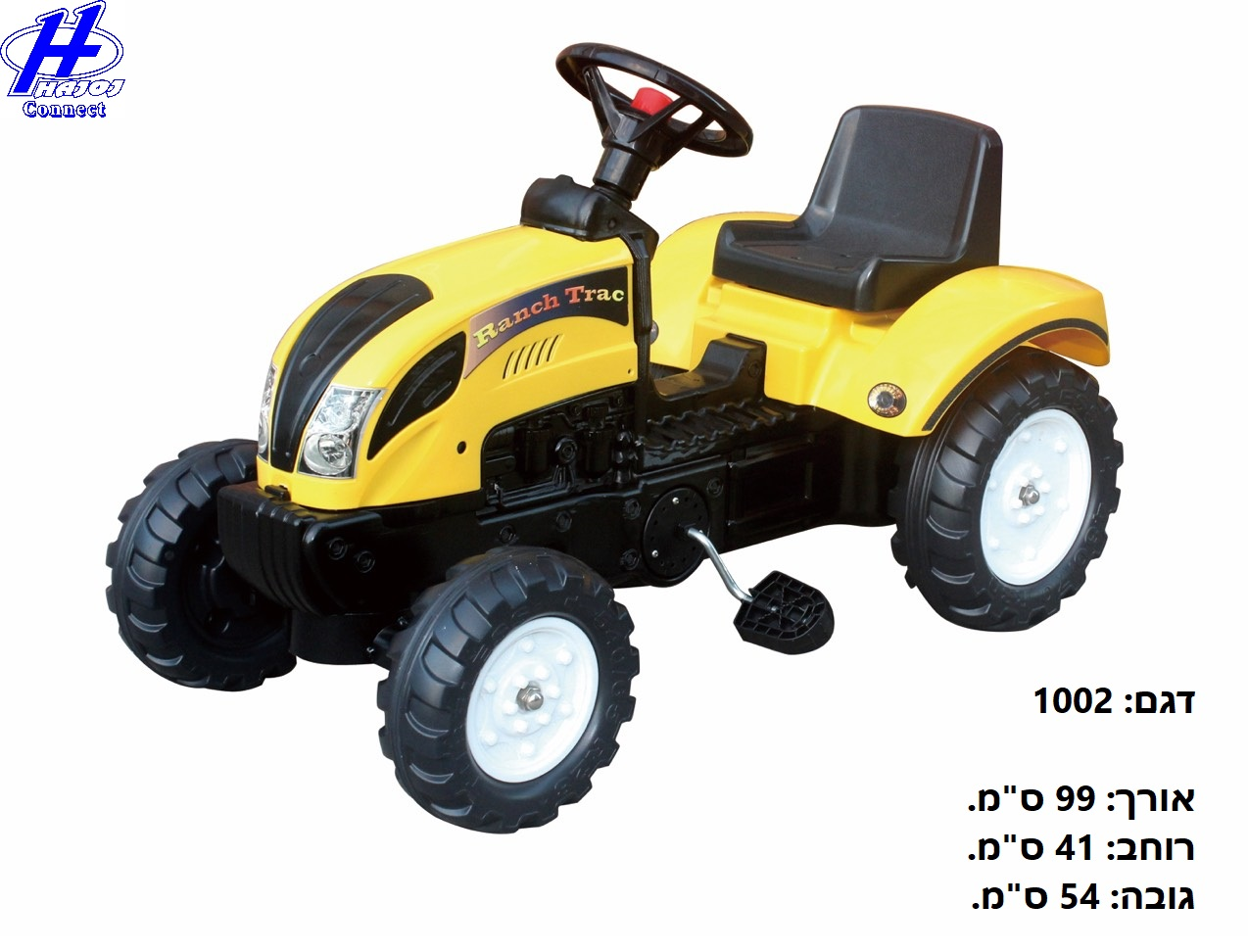 טרקטור לילדים דגם 1002
