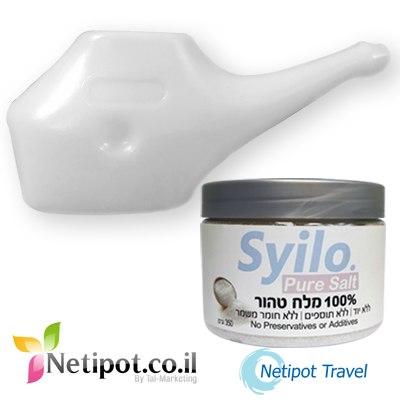 נטיפוט Travel ומלח Syilo Salt לנטיפוט במחיר מבצע!