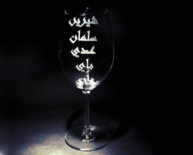 نقش الأسماء على كأس من النبيذ