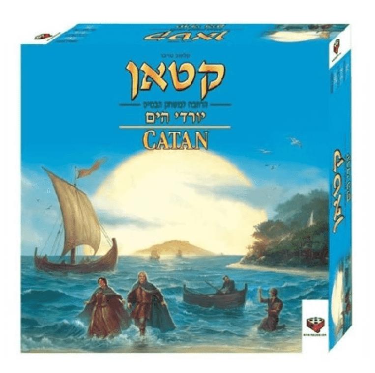 קטאן יורדי הים