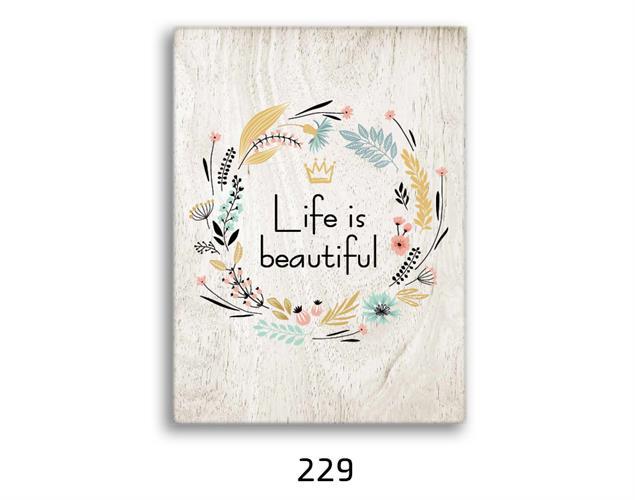 תמונת השראה מעוצבת לתינוקות, לסלון, חדר שינה, מטבח, ילדים - תמונת השראה דגם 229