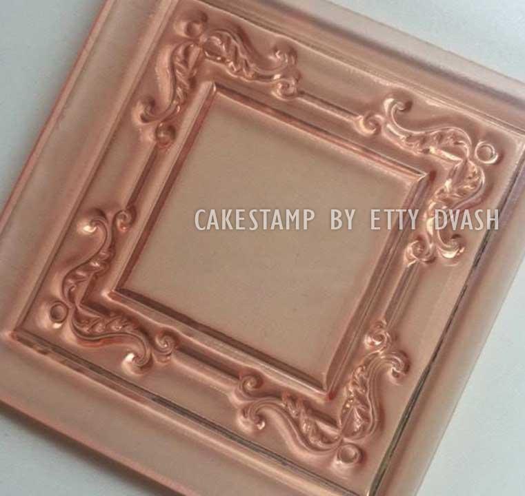 תבנית מסגרת מרובעת - יחידה אחת - ליצירה בשוקולד