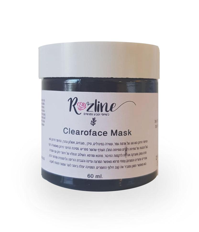 Cleroface Mask מסכה לעור שמן מומלץ לאקנה