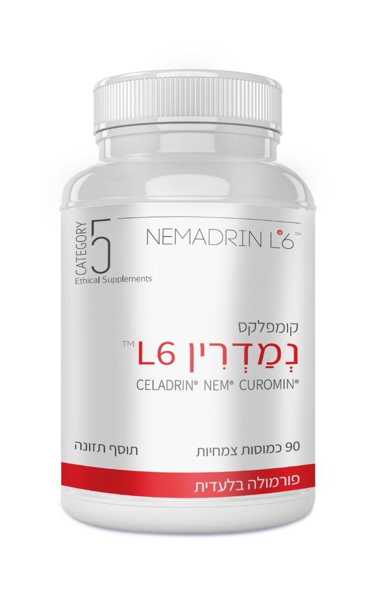 נמדרין - פורמולה ייחודית של NEM + סלדרין   90 כמוסות צמחיות