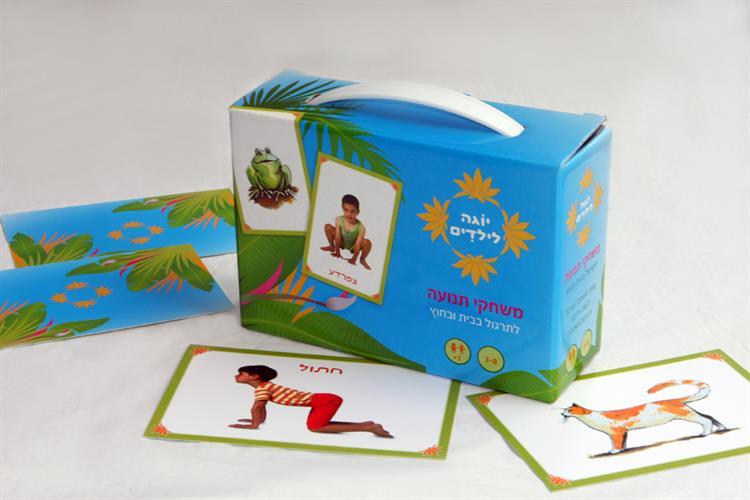 קלפים ליוגה לילדים