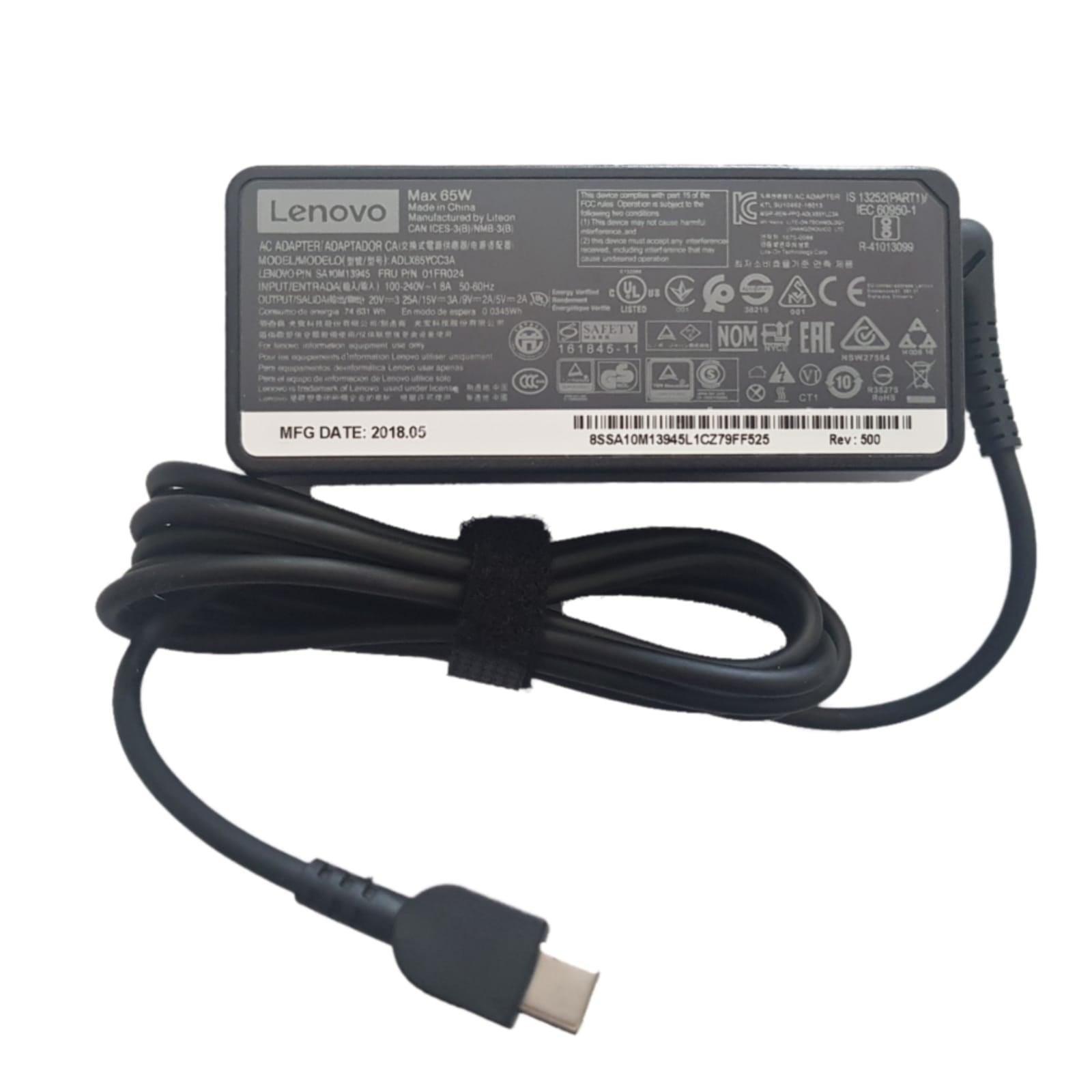 מטען למחשב לנובו Lenovo 65w Type-C USB -C - אחריות יבואן רשמי