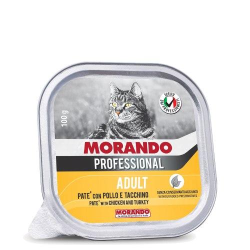 מורנדו מעדן פטה 100 גרם עוף והודו