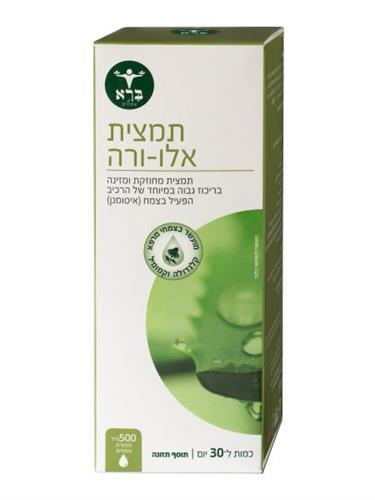 תמצית אלוורה - Aloe Vera Drink
