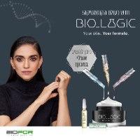 לחות Biologic ביולוג'יק משלוח חינם