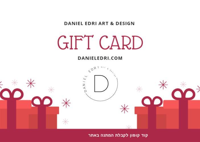 GIFT CARD- DANIEL EDRI 500₪