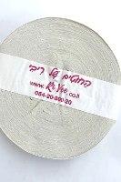 חוטי טריקו לסריגה, חוט לסריגה, חוט טריקו לסריגה צבע חול ים, חוטי טריקו פרוסים, חוטים לסריגת שטיחים, חוטים לסריגת סלסלות