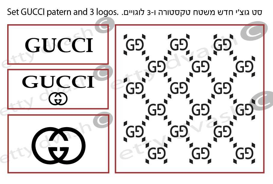 SET GUCCI - SURFACE AND 3 BRAND STAMPS