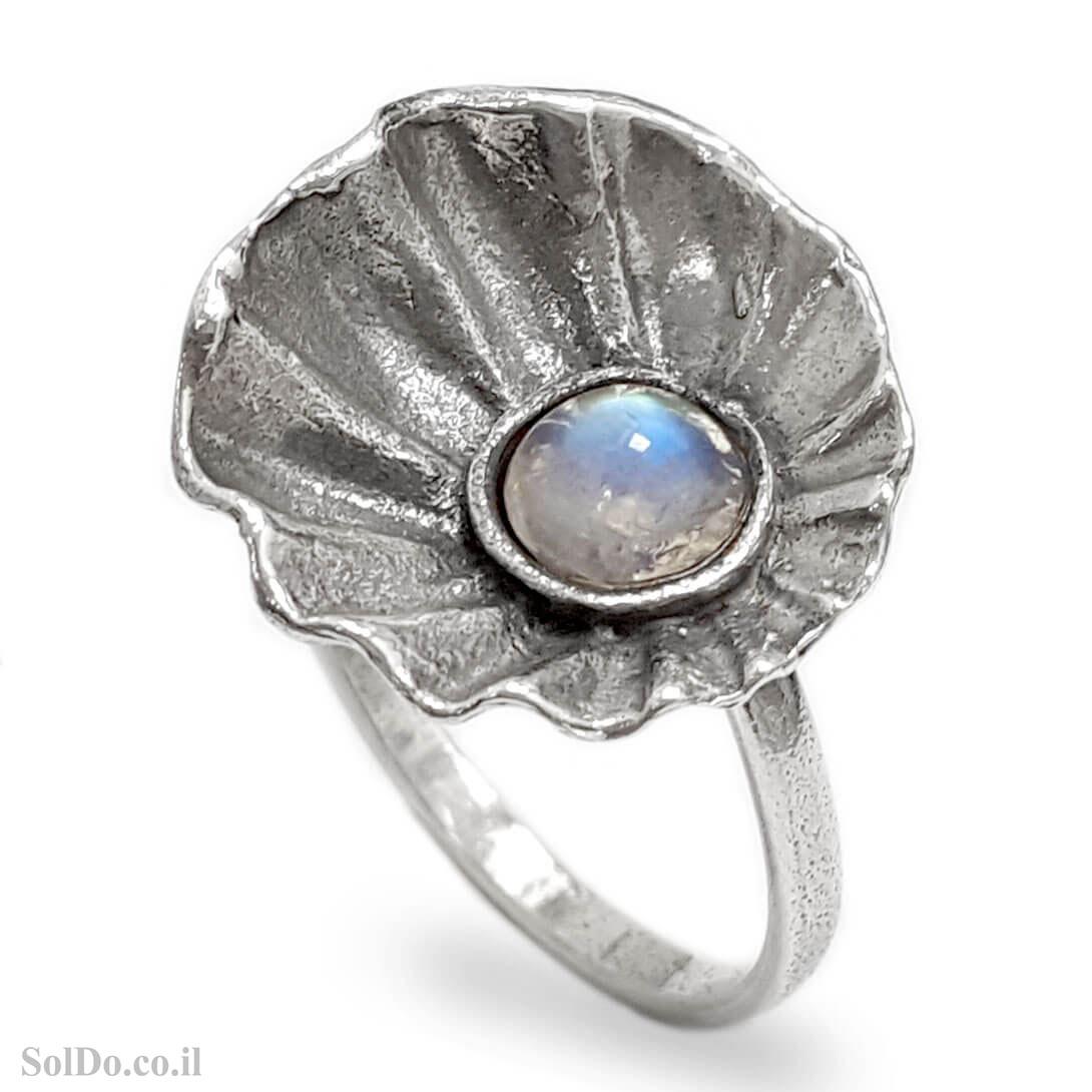 טבעת מכסף מעוצבת משובצת אבן מונסטון  RG6114 | תכשיטי כסף 925 | טבעות כסף