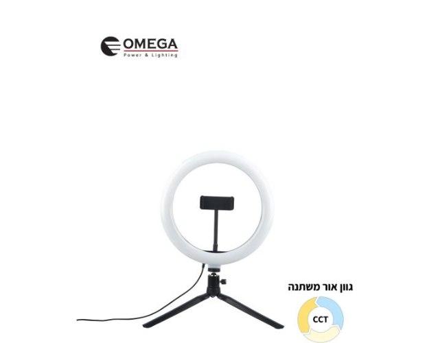 """מנורת סלפי לד LED רינג (עגולה) 26 ס""""מ על חצובה שולחנית עם מתקן לנייד מבית OMEGA"""