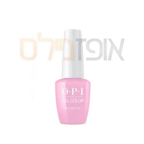 opi ג'ל צבע Mod About You