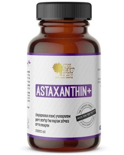 אסטקסנטין כולל כל מרכיבי האצה (היחיד בישראל) בשילוב אבקת קליפת רימון ופקעות ורדים   60 כמוסות צמחיות