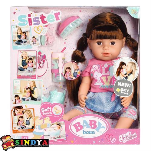 """בייבי בורן אחותי הגדולה ברונט 43 ס""""מ - Baby Born"""