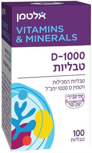 ויטמין D-1000  אלטמן 100 טבליות