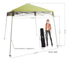 צליה אוהל דגם גזיבו Go Easy  2.50x2.50 Shade pro