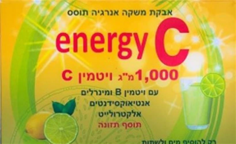 אנרג'י C enengy - C