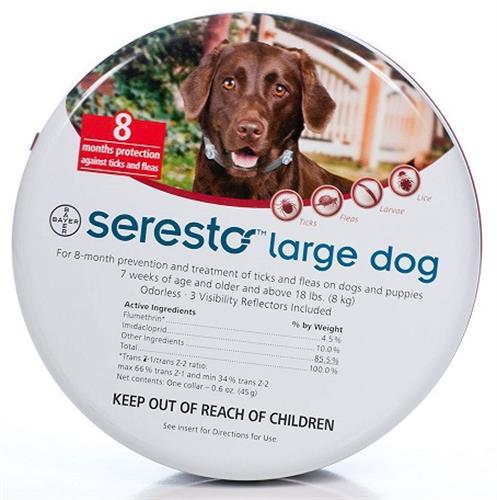 """קולר סרסטו לכלבים מעל 8 ק""""ג"""